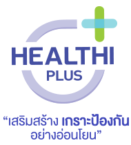 healthi plus multi cleanser