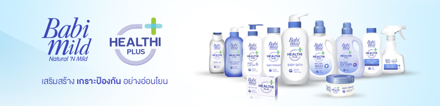 products line healthi