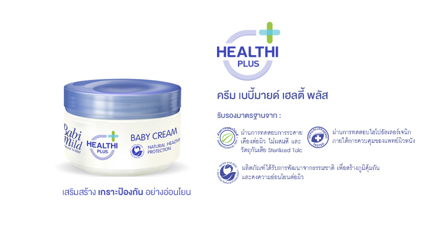 detail product HT cream