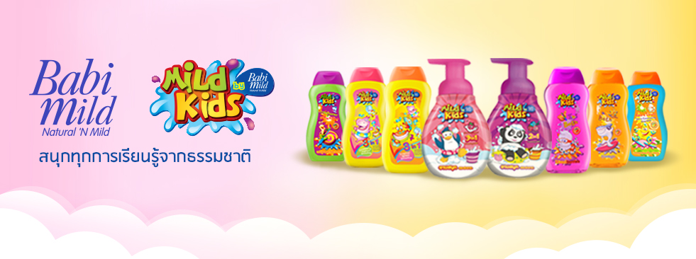 com mykids products